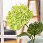 Yahoo!プレミアムライフあじさい 3色3本ずつセット フェイクフラワー グリーンインテリア 観葉植物 造花 XQ-024