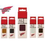 レッドウィング 80インチ レザーレース RED WING LEATHER LACES 靴ひも 革ひも 97135 97149 97134 97129 97116