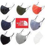 ノースフェイス マスク THE NORTH FACE エッセンシャルマスク フィルター3枚セット 7カラー ESSENTIAL MASK メンズ レディース