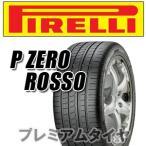ピレリ ピーゼロ ロッソ AS P ZERO ROSSO AS 255/35R19 (96Y) XL AO アウディ承認 2018年製 - 29,800 円