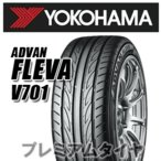 ヨコハマ アドバン フレバ V701 ADVAN FLEVA V701 195/50R15 82V 2018年製 日本製