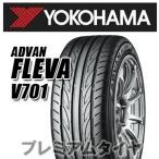 【予約商品4月中旬入荷予定】 ヨコハマ ADVAN FLEVA アドバン フレバ V701 215/45R17 91W XL