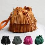 ショッピングフリンジ 巾着ショルダーバッグ 本革 巾着 レザー 鞄 スウェード トート バッグ フリンジ 2way ボヘミアン レディースセール
