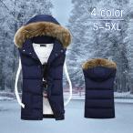 ダウンベスト 中綿ベスト メンズ  フード付き フェイクファー ベスト ダウンベスト アウター  立ち襟 大きいサイズ 秋冬 防風 防寒