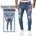 ダメージジーンズ メンズ スキニーパンツ メンズ ダメージ加工 スキニーデニム アンクルパンツ メンズ ボトムス ジーンズ ジーパン ダメージ加工