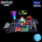 知育玩具 クリスマス 電脳サーキット イルミナ 小学生 電子ブロック