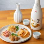 日本酒 お歳暮 男性 女性 おしゃれ 内祝い 結婚祝い 出産祝い 退職祝い ギフト 純米大吟醸amamizu720ml×清酒漬け珍味4種セット おつまみセット
