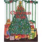 クリスマスプレゼント クリスマスの夜に大切な人と読むなら 名前やメッセージが入るオリジナル絵本 クリスマスの願い事大人向け