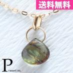 アンダリュサイト K10 ゴールド 天然石 ペンダン