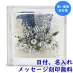 名入れプリザーブドフラワー(青いバラ)(記念日,お