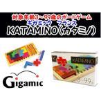 誕生日プレゼントに カタミノ KATAMINO フランス発 ギガミック ボードゲーム 脳トレ 送料無料