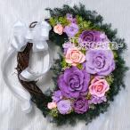 プリザーブドフラワー リース お色変更可 大輪薔薇のハーフムーンリース