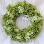 プリザーブドフラワーリース紫陽花のグリーンリース