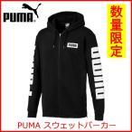 PUMA プーマ スウェットパーカー スウエット トレーナー メンズ 851976 ブラック 数量限定