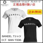 バンデル BANDEL バンデルTシャツ 半袖 バンデルロゴTシャツ 全国送料無料