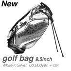 Yahoo!スポーツ総合ショッププレステージバンデル BANDEL バンデルゴルフ キャディーバック 9.5インチ BANDELGOLF Golf Bag004 ホワイト/シルバー 送料無料