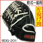 左投げ用 ZETT ゼット 軟式グラブ 野球グラブ 野球グローブ ブラック ホワイト BDG201-2