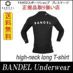 バンデル BANDEL 長袖コンプレッションウェア 長袖シャツ ロングTシャツ ハイネック ブラック 全国送料無料