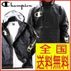 チャンピオン champion レインスーツ レインウェア 上下組 レイン 雨具 ウィンドブレーカー ブルゾン 全国送料無料