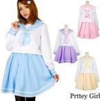 Yahoo!Pretty Girl コスプレ通販セーラー服 長袖 ラブリーレース カラー4色 コスプレ 衣装