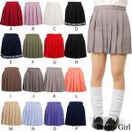 プリーツミニスカート 制服コスプレ用 女子高生 カラー16色 2点までゆうメール対象