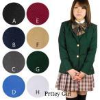 レディースジャケット オリジナル制服コスプレ / ブレザー 大きいサイズ カラー8色 / セット販売OK
