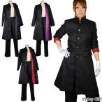 長ラン レディース コスプレ 学ラン 学生服 セット 大きいサイズ 男装 衣装 仮装 カラー3色