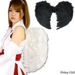 ショッピングコスプレ 悪魔と天使の羽 翼 羽根 童話 コスプレカラー2色