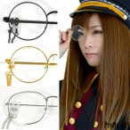 眼鏡 モノクル 片眼鏡 右目用 カラー3色 伊達メガネ レンズあり
