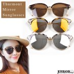 サングラス サーモント ミラー ファッション アウトドア めがね 眼鏡 カラー3色