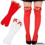 ニー高襪 - クリスマスニーソ カラー2色 2点までゆうメール対象