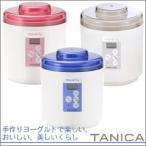 ※代引不可※タニカ ヨーグルティア スタートセット(容器2個、専用スプーン、レシピ付き)