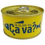 岩手県産株式会社 サバのオリーブオイル漬け サヴァ缶 170g