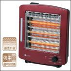 ユーイング 電気ストーブ 3灯石英管ヒーター 900W UV塗装仕上げ US-QSP900J-R