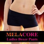 MELACORE レディースボクサーパンツ (メラコア レディースボクサーパンツ)