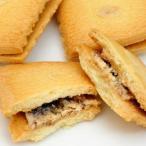 あっさりクリーム!!ラム酒づけレーズンサンドクッキー 個包装 30個