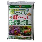 SUNBELLEX とっても軽〜い花と野菜の培養土 25L×6袋