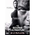 THE BOURNE ULTIMATUM ボーン・アルティメイタム  DVD GNBF2623