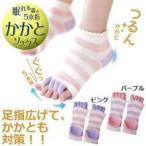 眠れる森の5本指 かかとソックス リラックス/靴下/ケア ピンク・AP-617105