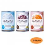 アキモトのパンの缶詰 PANCAN 1年保存 6缶入り(ミルククリーム・チョコクリーム・メイプル各2缶)