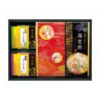 金澤兼六製菓 和菓子詰め合せギフト 和菓あわせ 3個入×20セット WK-10