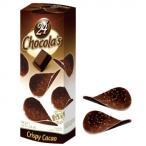 ハムレット チョコチップス 24P ダーク 12箱 100000614