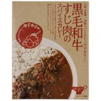 ミッション 黒毛和牛すじ肉のスパイスカレー 20食セット
