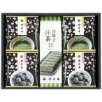 抹茶ケーキ詰合せ (KMT-403)