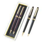 エンペラー ボールペン&シャープペンセット (P2956) ※色指定不可(単品販売)