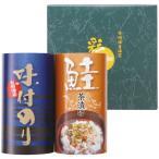 お茶漬け・有明海産味付海苔詰合せ「和の宴」 (ON-AO)