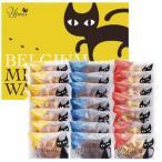 イーペルの猫祭りベルギーミニワッフル (YJ-BW)