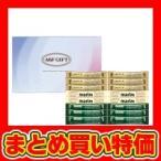 インスタントスティックコーヒー (STX-5G) ※セット販売(20点入)