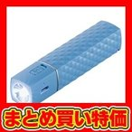 ライト付バッテリー ウィズ (6134) ※セット販売(40点入)