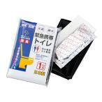 緊急携帯トイレ1P (KW-1)